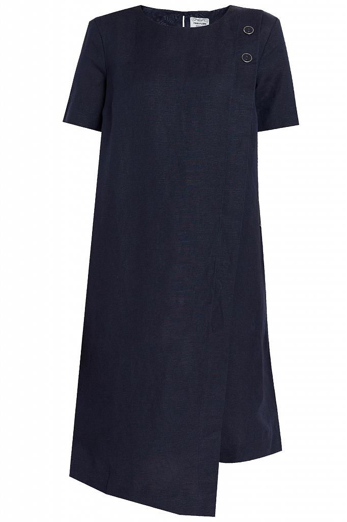 Купить Платье женское темно-синего цвета
